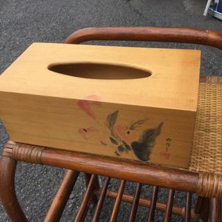 【m292】木製ティッシュケースボックス‼️家電家具激安リ…