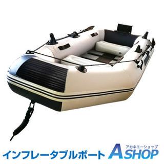 【ネット決済・配送可】ゴムボート