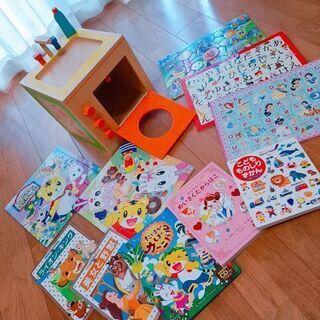 木製おままごと台×絵本5冊×パズル5つのセット☆幼稚園生 保育園...