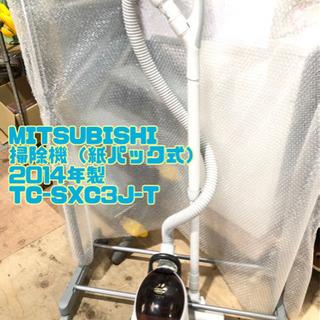 MITSUBISHI 掃除機(紙パック式) 2014年製 …