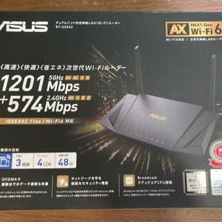 ASUS WiFi 無線 ルーター WiFi6  RT-A…