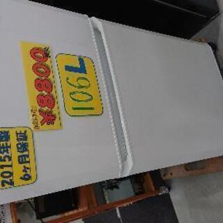 ハイアール HAIER JR-N106K W [冷凍冷蔵庫 (1...