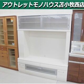 テレビボード テレビ台 壁面 幅160×奥47×高186cm エ...