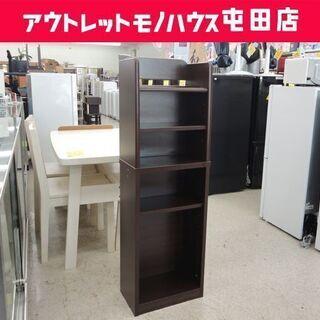 スリム棚 幅39.5cm 木目調 ブラウン系 収納 ☆ PayP...