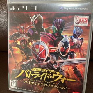 PS3 仮面ライダー バトライドウォー