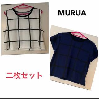 ムルーア トップス 2枚セット 美品 MURUA