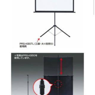 吊り下げプロジェクタースクリーン60型