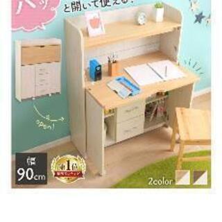 【ネット決済】折りたたみ式学習机