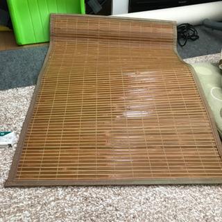 竹の玄関マットみたいな物