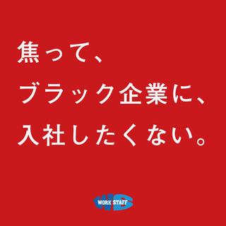 【寮付き🏠他県の方も大歓迎☺️】福岡県の自動車製造🚗【高時給💴...