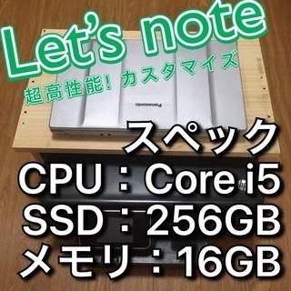 【ネット決済】Let's note CF-B11とプリンターのセ...