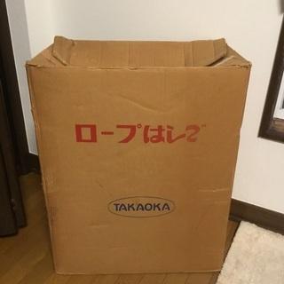 防災グッズ TAKAOKA  14m ロープ梯子
