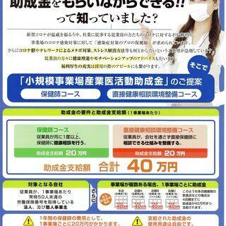困った時、誰にも相談出来ない時にお役に立ちます!!函館市の便利屋北海道代行サービス函館店 - 便利屋