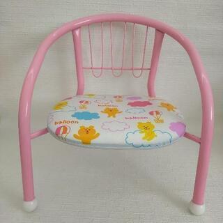 豆イス 子供椅子
