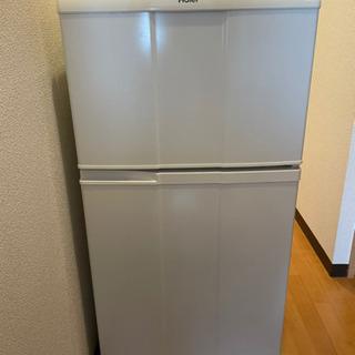 冷蔵庫 単身用 Haier ハイアール 0円 タダ