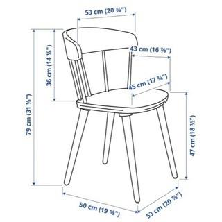 IKEA チェア/OMTANKSAM*2脚 - 家具