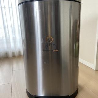 ゴミ箱 シンプルヒューマン シルバー 45L