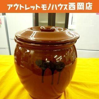 常滑焼 久松 かめ 丸壺蓋付 2号 3.6L幅20㎝ 日本製 漬...