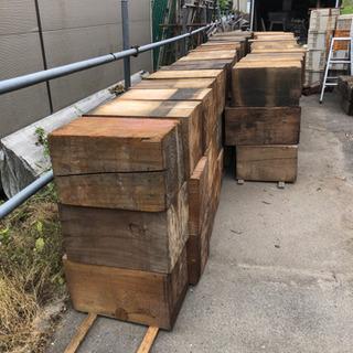 【ネット決済】盤木放出品!