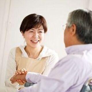 【☆未経験の方も必見!】有料老人ホームで手に職つけませんか?@橋本