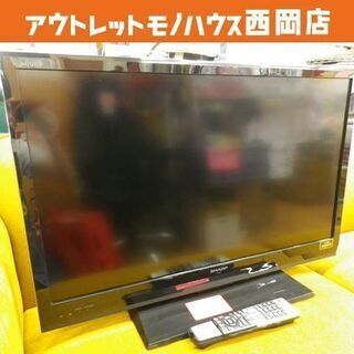 シャープ アクオス 液晶テレビ 32インチ 2012年製 LC-...