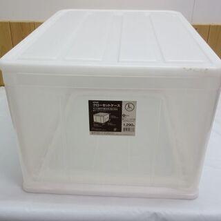 htp-508 ニトリ クローゼットケース ホワイト 収納…