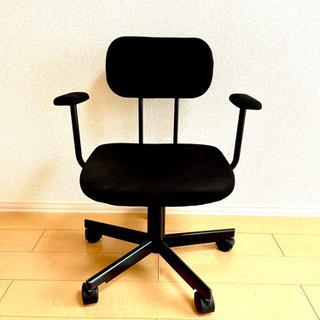 無印ワーキングチェア/黒(2009) 高さ74~84cm