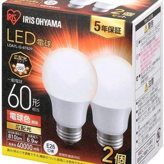 LED電球2個