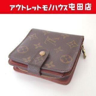 本物 ルイヴィトン 2つ折財布 ファスナー付 M61667 モノ...