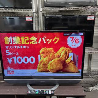 【ネット決済・配送可】⭐️ORION 2017年製液晶TV 極音...