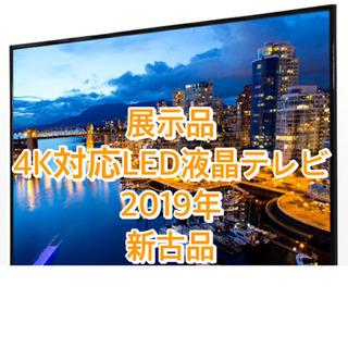 現行機種‼️モダンデコ SUNRIZE 55インチ 4K対応テレビ