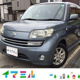 【大幅値下げ!!コミコミ価格♪】平成19年 ダイハツ クー CX...