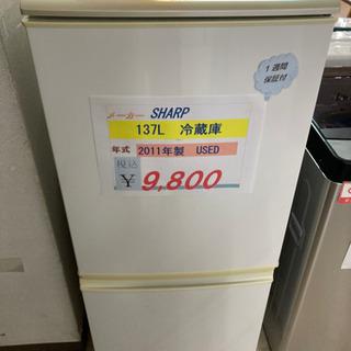 🐬SHARP 冷蔵庫 137L 2011年製🐬