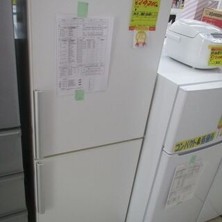 ID:G972058 アクア 2ドア冷凍冷蔵庫270L
