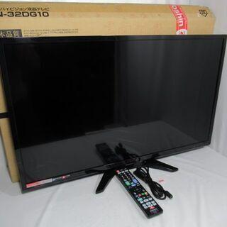 JAKN2539/液晶テレビ/32インチ/32型/ブラック/オリ...