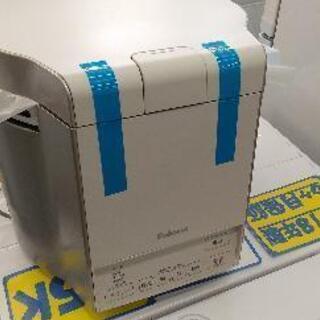 【未使用品】パロマ ガス炊飯器 炊きわざ PR-M09TV (0...