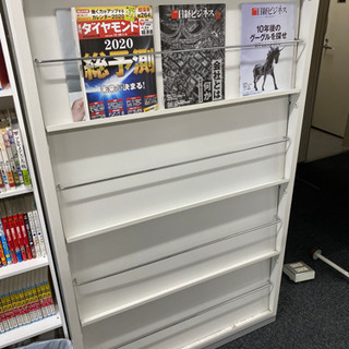 【ネット決済】オフィスキャビネット(マガジンラック付)
