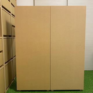 扉付き(DIYです)カラーボックス A4 3段 キャビネット