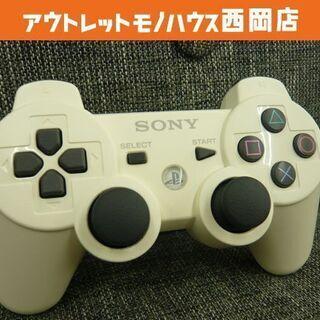 訳あり PS3 ワイヤレスコントローラー デュアルショック3 白...
