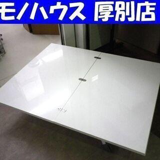 センターテーブル エスプリ リフティングテーブル 昇降テーブル ...