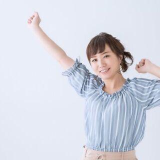 ★★婚活パーティースタッフ募集★90分3500円~現金日払い★交...