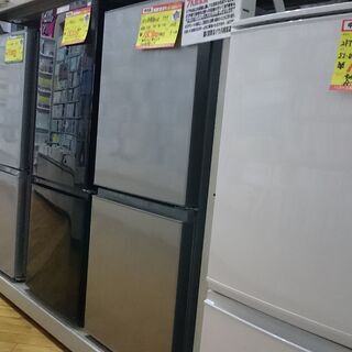(スタンダードな)無印良品 炊飯器3合 2016年製 MJ-RC3A 高く買取るゾウ八幡東店 − 福岡県