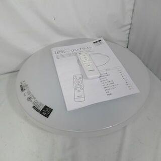 J2541/シーリングライト/照明器具/LED/~6畳まで/ヤザ...