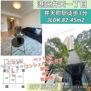 大阪の港区!高層階で景色が最高。賃貸より広くて安い。