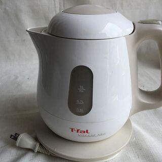 T-fal 電気ケトル TYPE KO50