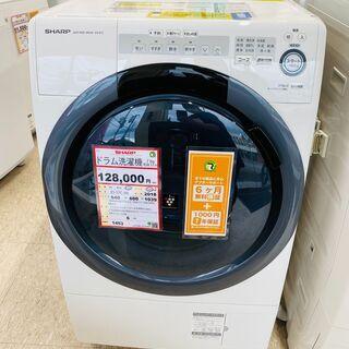 決算セール❕3万円引き❕冷蔵庫・洗濯機探すなら「リサイクルR」❕...