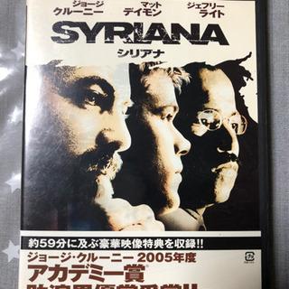 【DVD】シリアナ【2枚組】