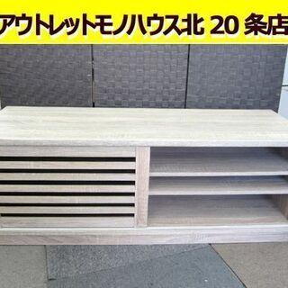 ☆テレビボード 幅100cm ローボード/テレビ台 スライド扉式...