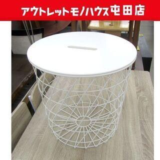 IKEA リビングテーブル 収納かご型 イケア KVISTBRO...
