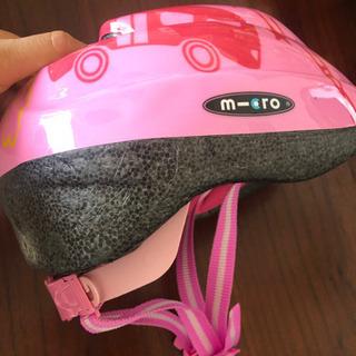 【ネット決済】ヘルメット 子供用
